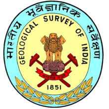 Geological Survey of India Jobs Recruitment 2019 – GSI Driver 37 Posts