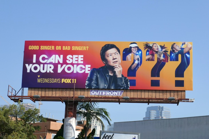 I Can See Your Voice series launch billboard