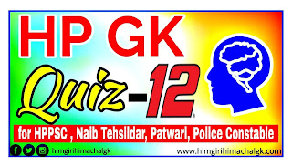 Himgiri Himachal GK Quiz Series 12
