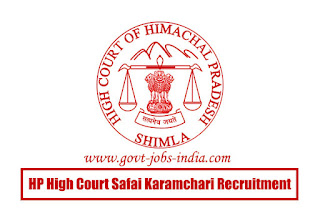 HP High Court Safai Karamchari Recruitment 2020