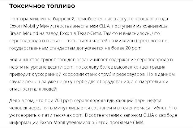 Блог Кота Моти \Кот Матвей Хвостов: читверк  %25D1%258B%25D1%25851