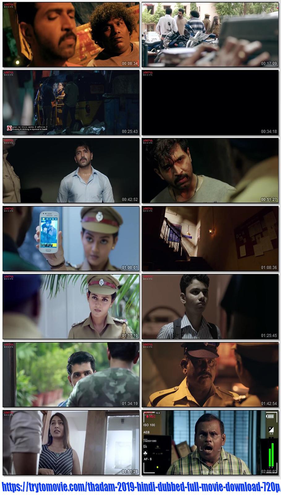 Thadam 2019 Hindi Dubbed Full Movie Download 720p