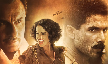 Mere Miyan Gaye England Lyrics (Rangoon) - Rekha Bhardwaj Full Song HD Video