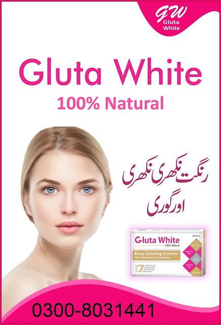 glutathione pills in lahore