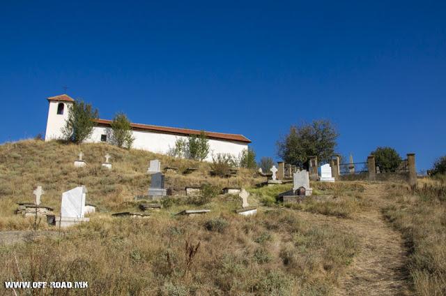 St. Dimitrij - Dobroveni village Novaci Municipality, Macedonia