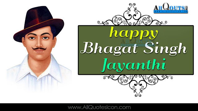 Bhagat-Singh-Birth-Anniversary-Quotes-wishes-Images