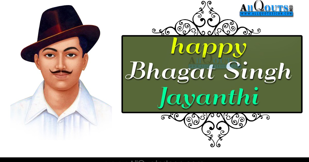 Bhagat Singh Birth Anniversary Quotes Wishes Images Www Allquotesicon Com Telugu Quotes Tamil Quotes Hindi Quotes English Quotes
