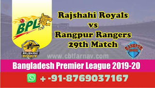 Cricket Win Tips BPL T20