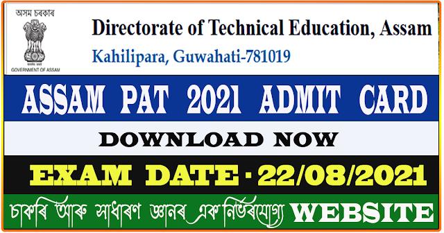 Download Assam PAT 2021 Admit Card