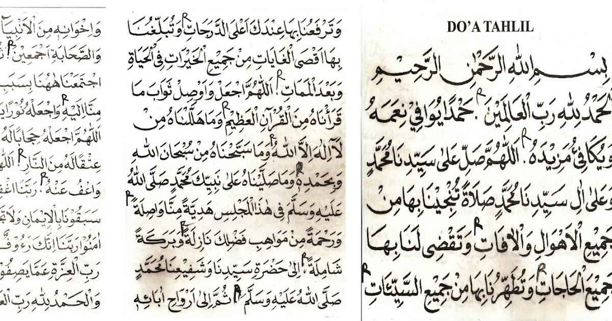 doa tahlil - Ghufron Asadly