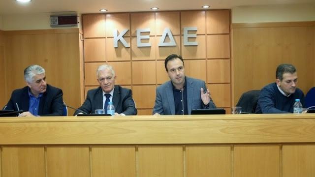 Η ΚΕΔΕ συζήτησε τον νέο εκλογικό νόμο της Αυτοδιοίκησης