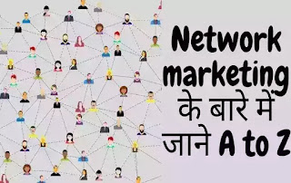 Network-Marketing-kya-hai-Multi-level-marketing-kya-hai