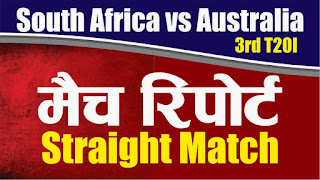 RSA vs Aus Dream11 Tips Guide for Today's 3rd T20 Match