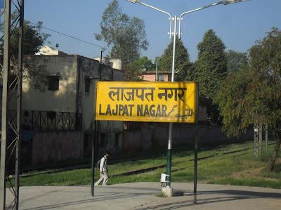 दिल्ली परिक्रमा रेल