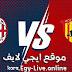 مشاهدة مباراة ميلان وبينفينتو بث مباشر ايجي لايف بتاريخ 03-01-2021 في الدوري الايطالي