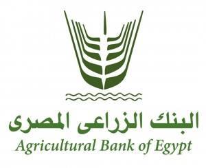 حصاد نتائج أعمال البنك الزراعى المصرى خلال 2017