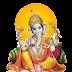 Lord Ganesh PNG