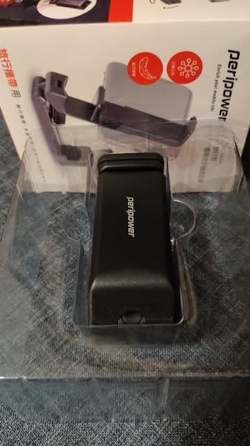 PeriPower MT-AM07 旅行用攜帶式手機固定座, 怎麼擺放都可以 - 4