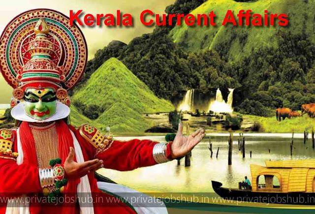 Kerala Current Affairs