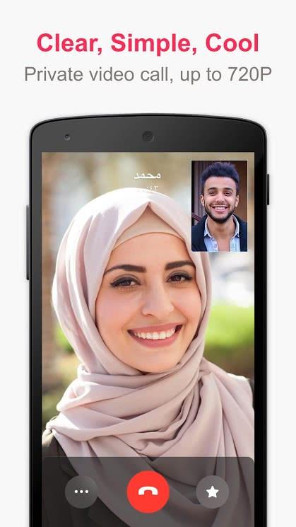 تطبيق JusTalk للأندرويد 2019 - صورة لقطة شاشة (1)