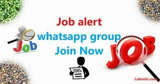 job alert whatsapp group join image