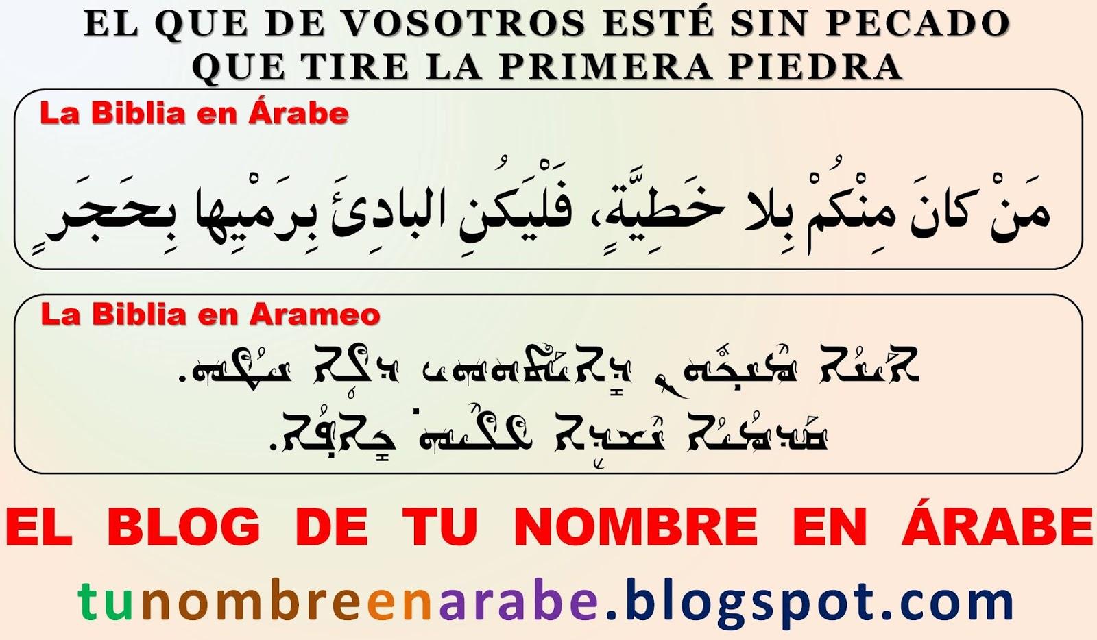 Frasesamor Frases De Amor En Arabe Traducidas