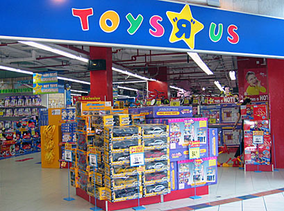 Victraders Com Toys R Us Files For Bankruptcy In Us