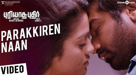 Puriyaatha Puthir | Parakkiren Naan Video Song | Vijay Sethupathi, Gayathrie | Sam C S