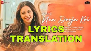 Naa Dooja Koi Lyrics in English   With Translation   – Jyotica Tangri   Rakul Preet Singh