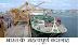 भारत के प्रमुख बंदरगाह - NRA CET Govt Jobs