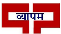 MP Vyapam Recruitment 2016 463 Training Officer Posts