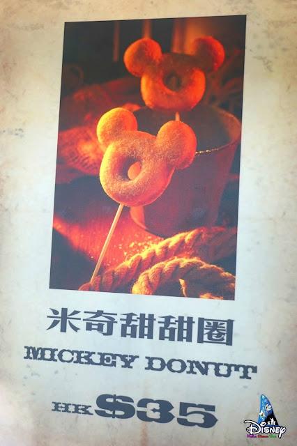 Mickey-Donut-Hong-Kong-Disneyland, 香港迪士尼樂園 特色小食推介, 米奇甜甜圈