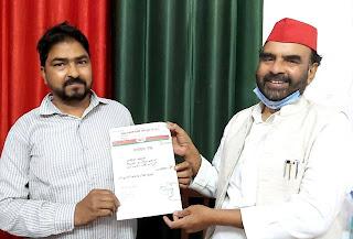 ईमानदारी व निष्ठा से कार्य करने वाले कार्यकर्ता का सम्मान करती है सपाः लाल बहादुर  | #NayaSaberaNetwork