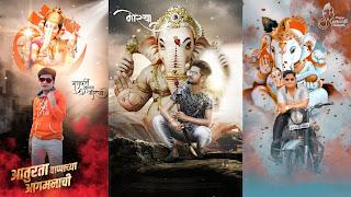 Ganesh Chaturthi Editing Background