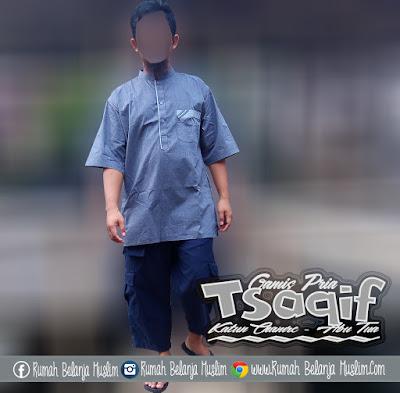 Baju Gamis Pria Chamray Tsaqif Abu Tua