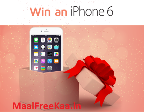 win a iphone 6 win an iphone 6 free samples daily free giveaways 5257