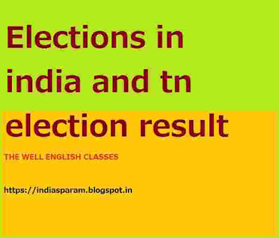 elections in india and tn election result