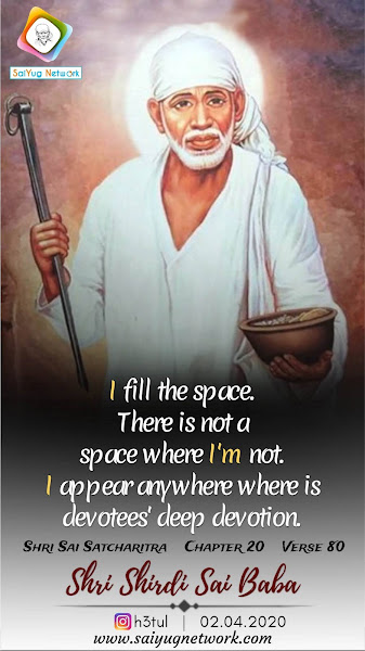 Shirdi Sai Baba Blessings - Experiences Part 2914