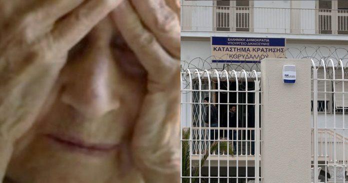 Επιστολή στην Υπουργό Δικαιοσύνης για την 80χρονη που φυλακίστηκε για 1000 ευρώ γιατί τάιζε γάτες