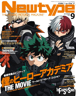 Newtype 2021年9月号 表紙 | 轟焦凍 緑谷出久 爆豪勝己 かっこいい | ヒロアカ映画 第3弾 ワールド ヒーローズミッション | My Hero Academia: World Heroes Mission