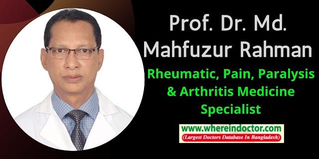 Profile of Prof. Dr. Md. Mahfuzur Rahman