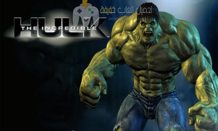 تحميل لعبة الرجل الاخضر The Incredible Hulk للكمبيوتر برابط مباشر من ميديا فاير