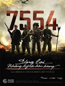 7554 Free Download