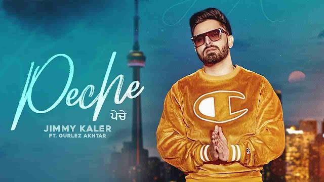 Peche song Lyrics - Jimmy Kaler & Gurlez Akhtar
