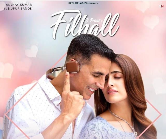 """अक्षय कुमार का पहला म्यूजिक वीडियो """" Filhaal """" हुआ रिलीज़, आपके दिल को छू जाएगा ये गाना"""