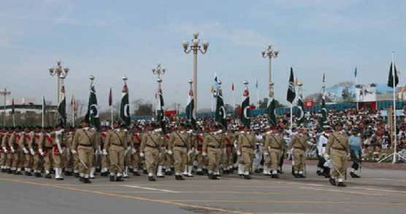 http://www.happyindependencedays.in/2016/08/pakistan-independence-day-2016-live.html