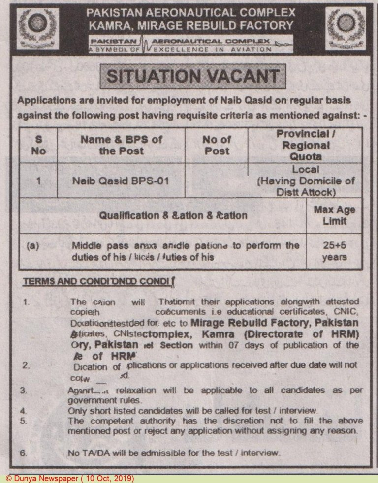 Pakistan Aeronautical Complex Kamra Jobs october 2019