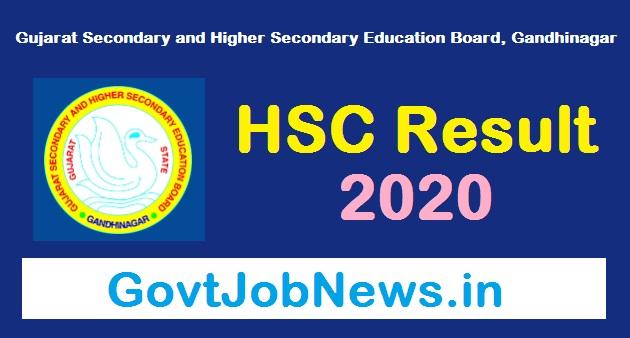 HSC Result 2020 Gujarat