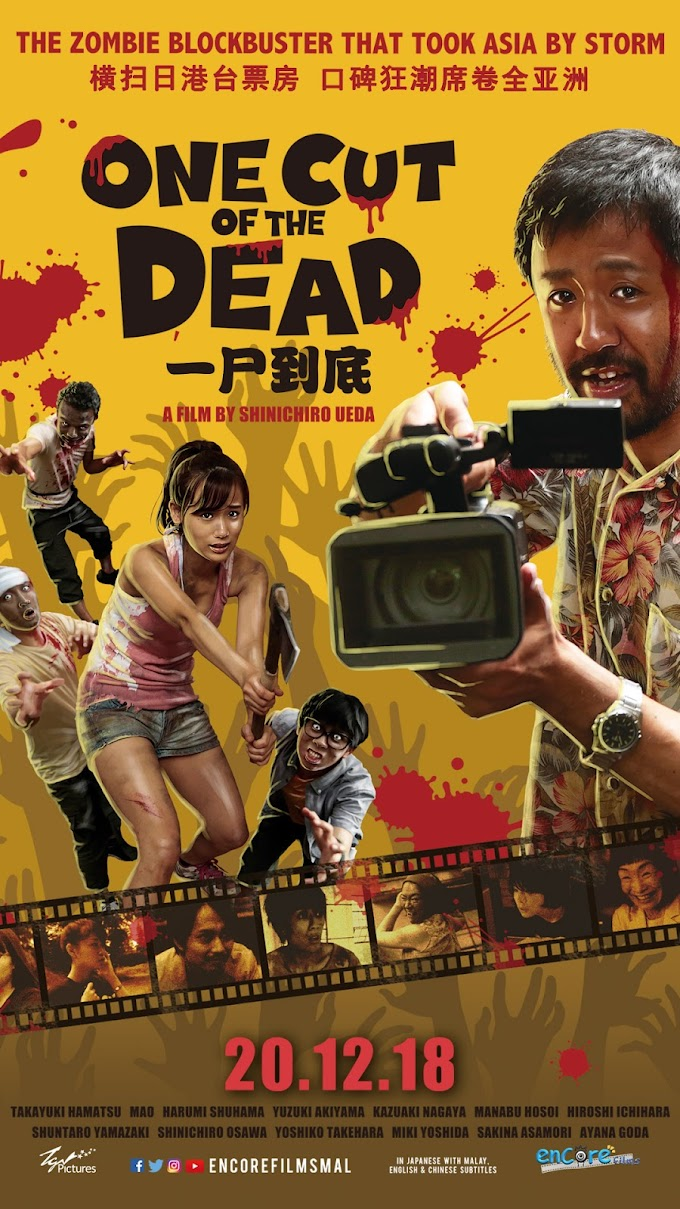 Review Filem One Cut Of The Dead