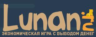 lunan.ru ммгп
